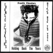 frantic_elevators